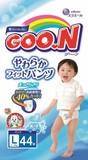 Goon Soft Fit Pants 4 Pcs Boys