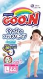 Goon Soft Fit Pants 4 Pcs Girl