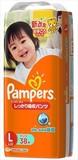 パンパース しっかり吸収パンツ Lサイズ【おむつ】