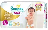 Pampers First Time Pants Diapers