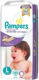Pampers First Time Diapers