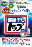 部屋干しトップ除菌EX ワンパック 25gx5包