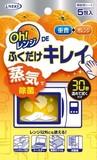 Oh!レンジDEふくだけキレイ 5包入 【 住居洗剤・キッチン 】