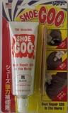 シューグー 黒 100G