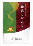 Coffee Fragrance Incense Stick