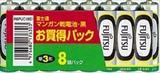 富士通 黒 単3 8P R6PU8SN