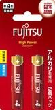 富士通ハイパワー単4 2個LR03FH(2B)
