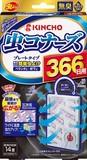 虫コナーズプレートタイプ366日無臭 N【殺虫・防虫グッズ】