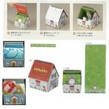 ※予約【限定品】トトロ&ムーミン 家型カレンダーBOX入りギフトタオル