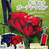 【SIS卸】◆NEW◆ガーデニング/アウトドア◆ガーデンワゴン◆2色◆TC1001◆