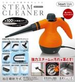 スチームクリーナー(オレンジ)<家電・1ヶ〜出荷可・新生活>