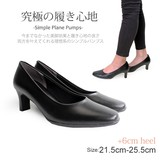 【定番商品】高機能 フォーマル 6cmヒール パンプス リクルート ビジネス 結婚式 ブラック kk6451