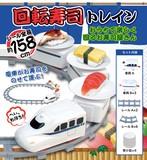回転寿司トレイン<玩具・パーティー>好評発売中