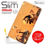 ◎ENERGY Slim(モバイルバッテリー)4000mAh チェブラーシカ(シャボン玉)