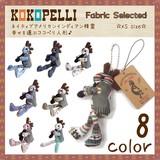 【新作♪】幸せを運ぶココペリ人形 キーホルダー ココペリ お守り エスニック ネイティブ 柄 XSサイズ