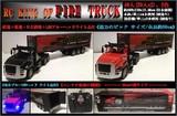 【在庫特価】RC KING OF FIRE TRUCK/トラック/ラジコン/玩具/おもちゃ/ホビー