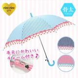 ◆2016 A&W新作◆ 【リールリール・ガールズ】子供用雨傘 ストライプリボンドット