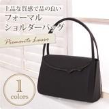 【PIEMONTE LUSSO】リボンデザイン袱紗/サブバックセット2本手フォーマルショルダーバッグ