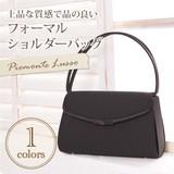 【PIEMONTE LUSSO】リボンデザイン袱紗/サブバックセット2本手少し小さめフォーマルバッグ