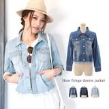 ◆裾フリンジデニムジャケット/Gジャン/ブルゾン/アウター◆424235
