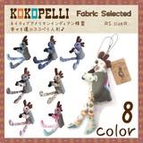 【新作♪】幸せを運ぶココペリ人形 キーホルダー ココペリ お守り エスニック ネイティブ 柄 Sサイズ