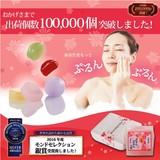 ぷるんぷるんの実石鹸化粧箱入り(インバウンド/お土産)
