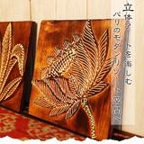 立体アートを楽しむ バリのモダンリゾート空間へ【バリウッドレリーフ】アジアン雑貨