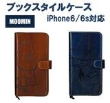<即納>【ムーミン】ブックスタイルケース(iPhone6/6s対応)
