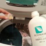 エコメイト 洗濯用仕上げ剤 [部屋干し用]【店舗備品にも】【天然由来】