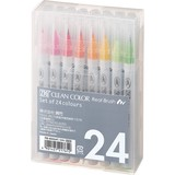 Clean Color Real Brush 4 Colors Set