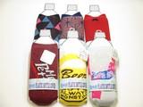 ボトルカバー6種セット