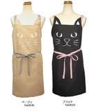 インパクトエプロン ネコ【猫】【にゃんこ】【かわいい】