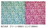 【和雑貨・小風呂敷】こぶろしき 桜うさぎ