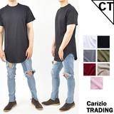 【予約販売】【OPEN特価】(9月上旬納品)ストリート系綿100%ロング丈Tシャツ<大きいサイズ>