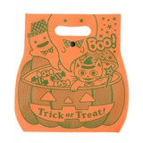 Helloween bag Party