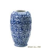 SOMETSUKE Room Flower Flower Vase 1Pc