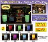7色に変化する♪ 般若心経 LEDキャンドルライト(1個)