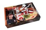 全国名店ラーメン(小)シリーズ 東京ラーメン麺屋 宗