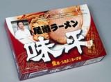 全国名店ラーメン(小)シリーズ 尾道ラーメン 味平