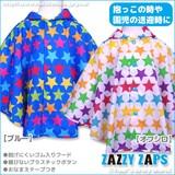 2016 S/S ZAZZY ZAPS Star Pattern Poncho