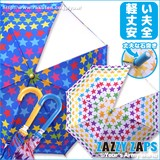 【2016春夏新作】【ZAZZY ZAPS】星柄傘