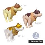フランダースのいきむ犬 PVCフィギュアセット(12個入)【クローズドBOX】