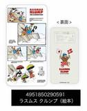 【予約商品】◆ENERGY Slim(モバイルバッテリー)4000mAh ラスムス クルンプ(絵本)