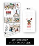 【予約商品】◆ENERGY Slim(モバイルバッテリー)6000mAh ラスムス クルンプ)(絵本)
