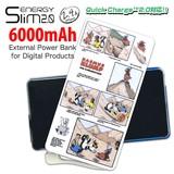 ◆ENERGY Slim(モバイルバッテリー)6000mAh ラスムス クルンプ)(絵本)