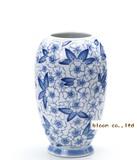 SOMETSUKE Flower Flower Vase 1Pc