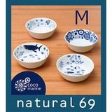 【natural69】cocomarine ボウルM<波佐見焼>