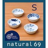 【natural69】cocomarine ボウルS<波佐見焼>