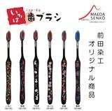Iroha Toothbrush