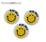 【2016AW新作】BLUE SMILE ワッペン(3枚セット)